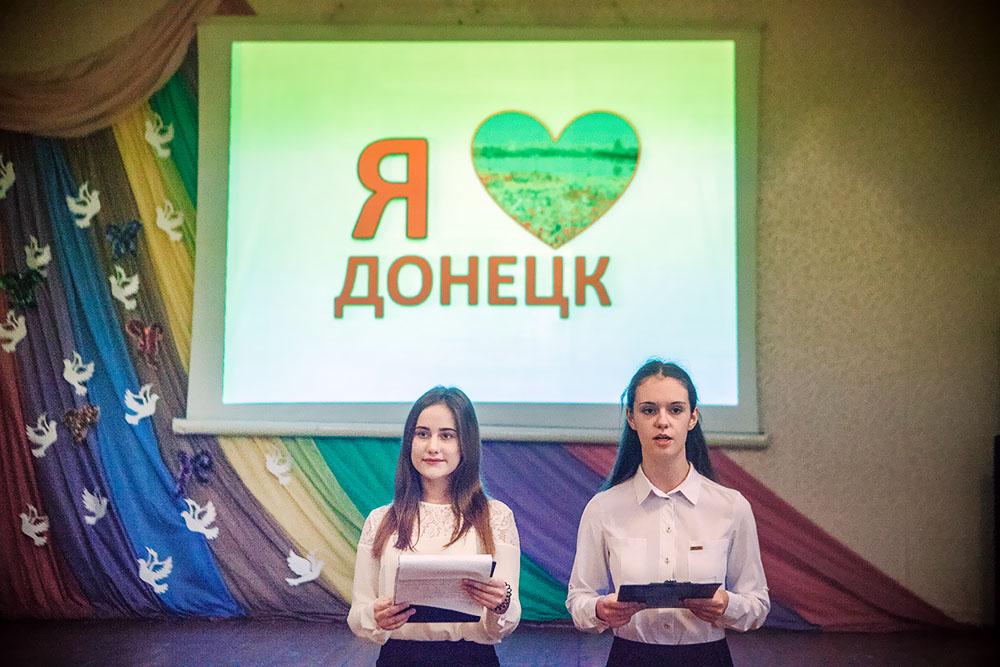 """Церемония награждения участников выставки """"Дети Донбасса рисуют мир"""""""