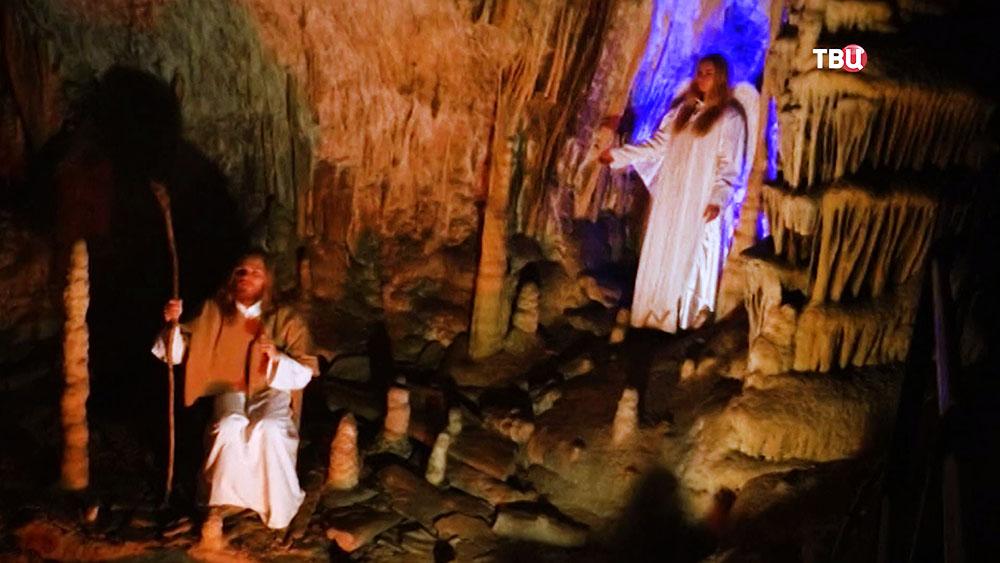 Сцены из Евангелия разыгрывают в пещерах в Словении