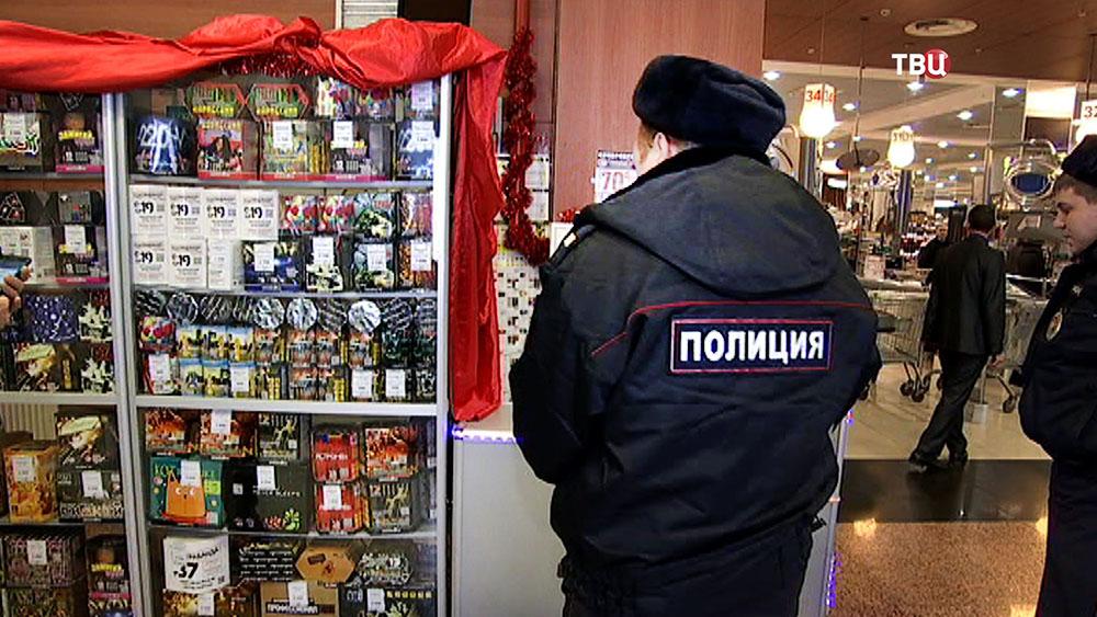 Полиция проверяет точку по продаже пиротехники