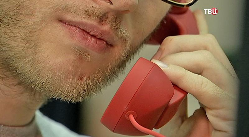 Квантовый телефон