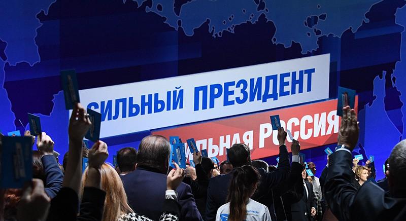 Заседание инициативной группы по выдвижению Владимира Путина