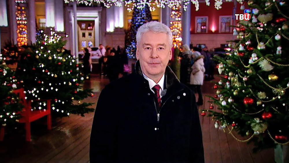 Новогоднее поздравления мэра Москвы Сергея Собянина