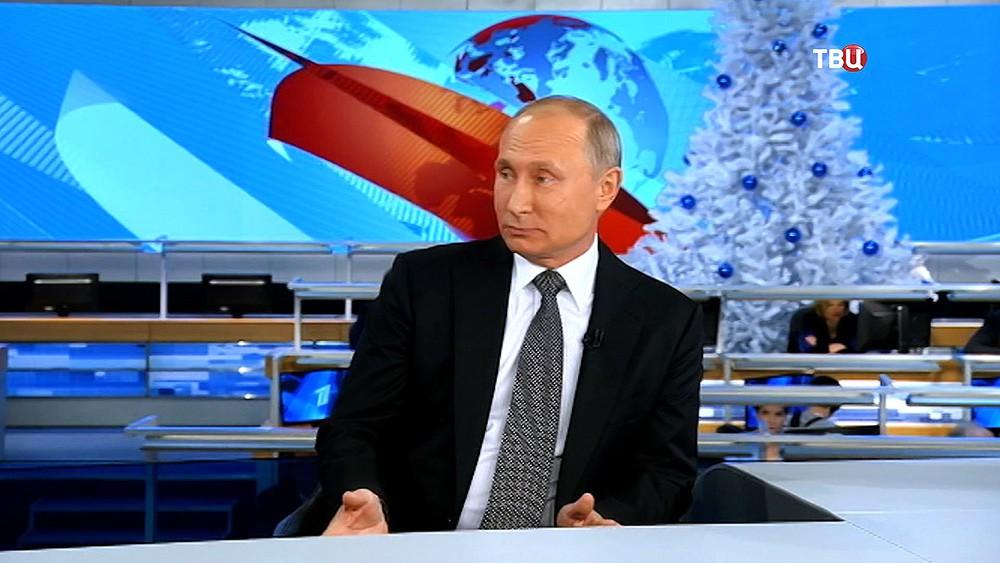 """Владимир Путин в студии программы """"Время"""""""