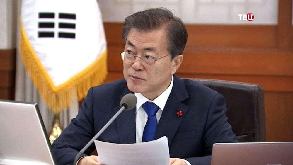 Президент Южной Кореи Мун Чжэ Ин