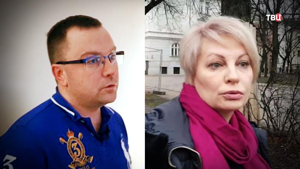 Анатолий Курлаев и Ольга Курлаева