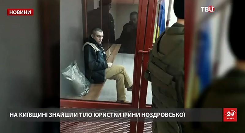 Подозреваемый в убийстве правозащитницы Ноздровской