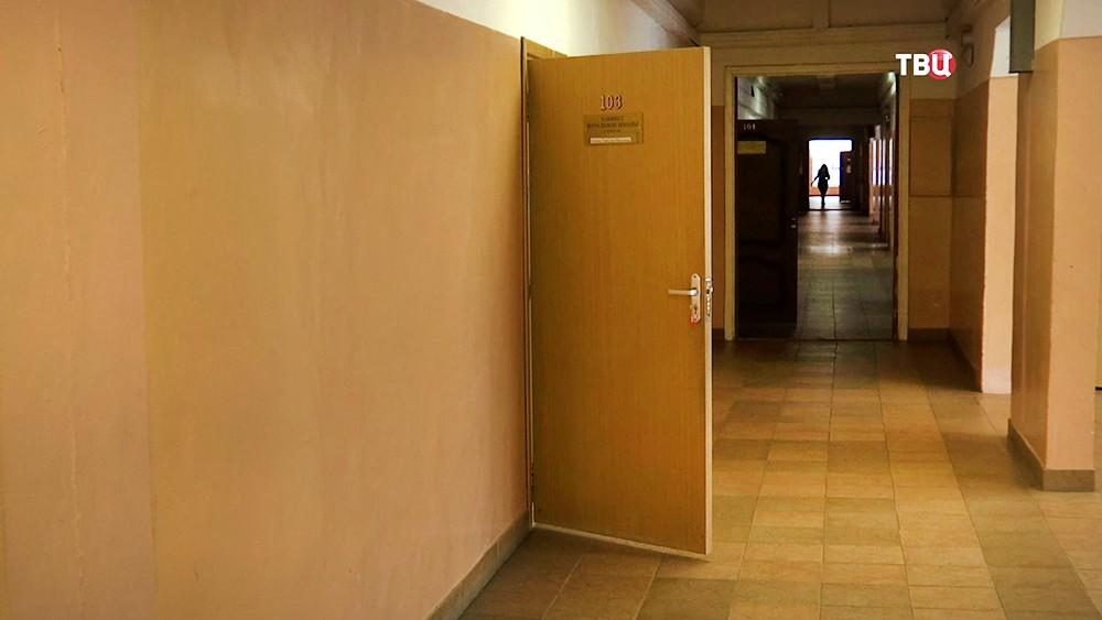 Карантин в школе