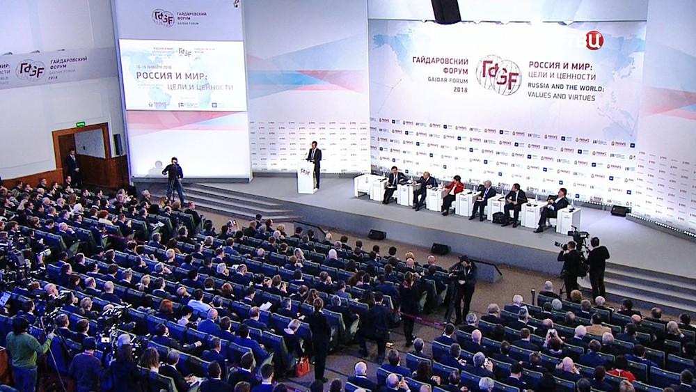 Гайдаровский форум