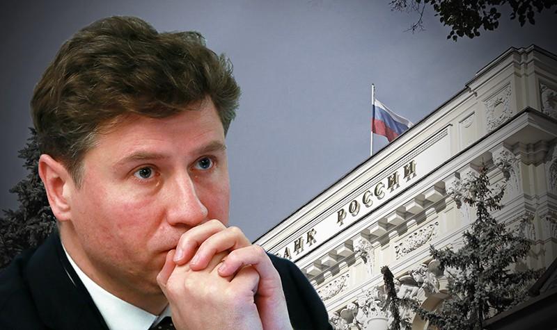 Директор департамента денежно-кредитной политики Банка России (ЦБ РФ) Игорь Дмитриев