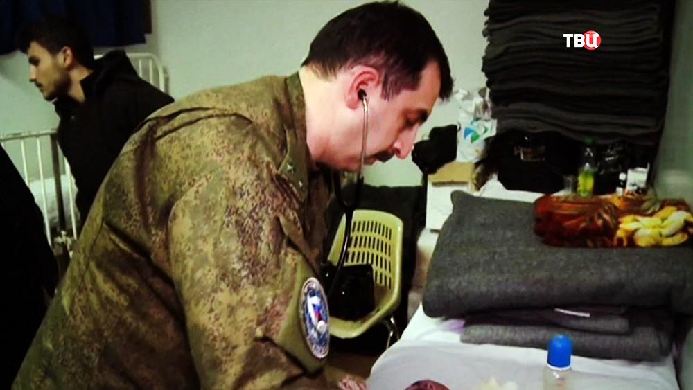 Военные врачи осматривают жителей Сирии