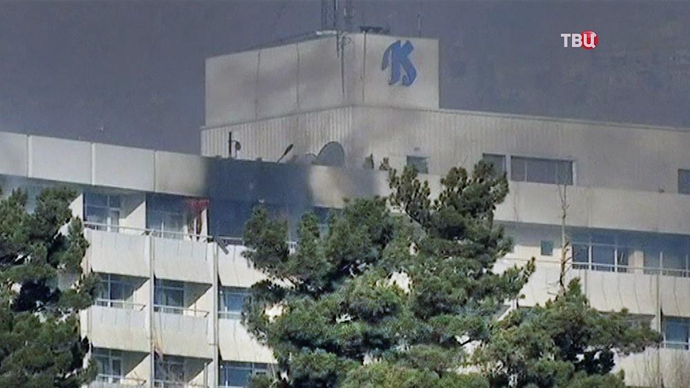 Нападение на отель в Кабуле