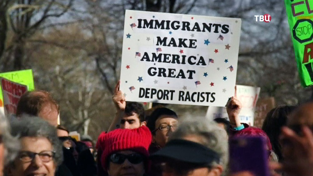 Митинг против политики Дональда Трампа