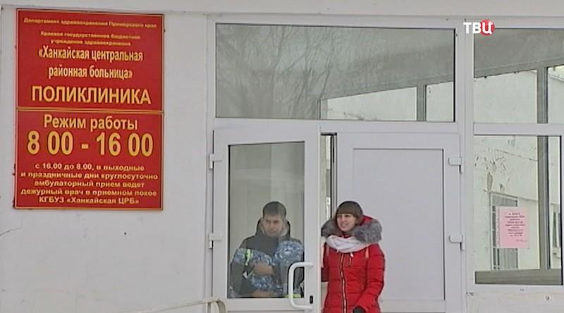 Ханкайская центральная районная больница