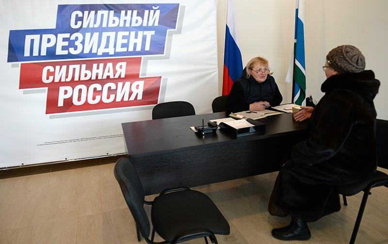Сотрудник предвыборного штаба действующего президента России Владимира Путина