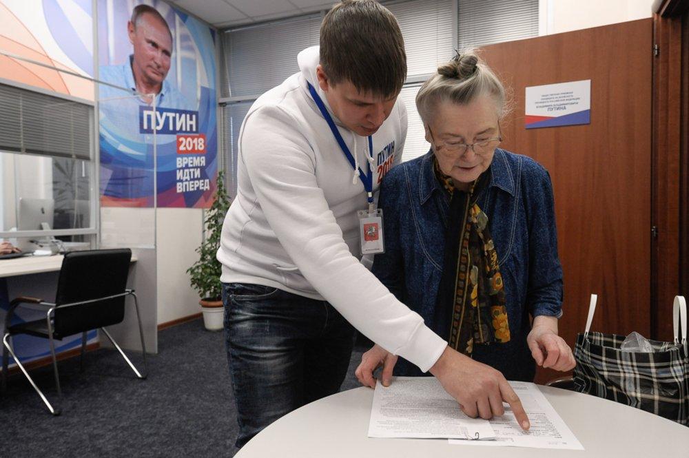 Работа общественной приемной кандидата в президенты России Владимира Путина