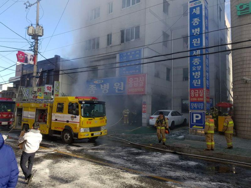 На месте происшествия в Южной Корее
