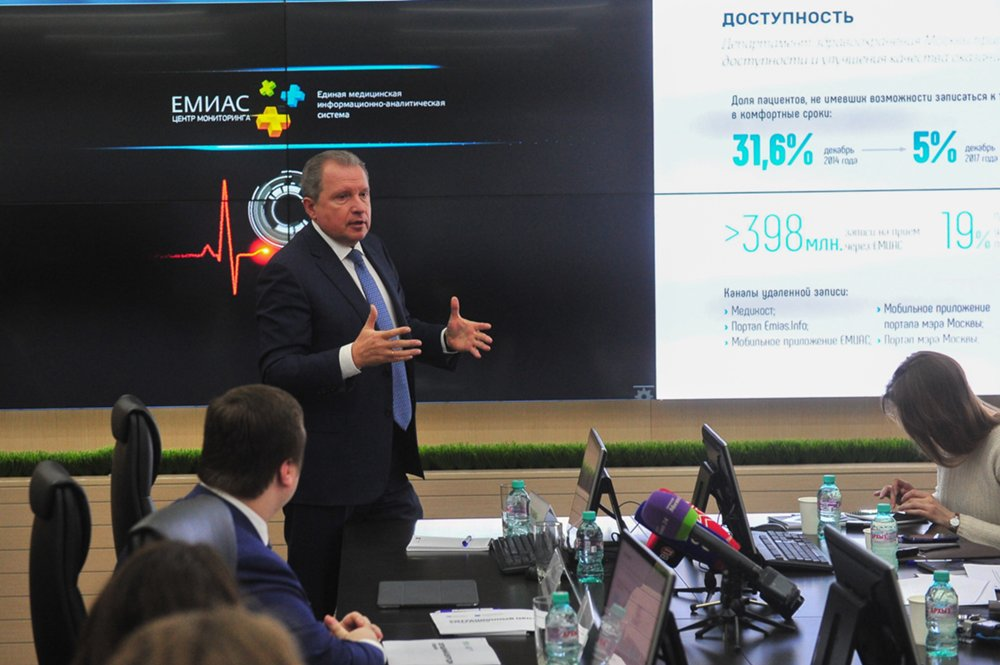 Руководитель департамента здравоохранения Москвы Алексей Хрипун