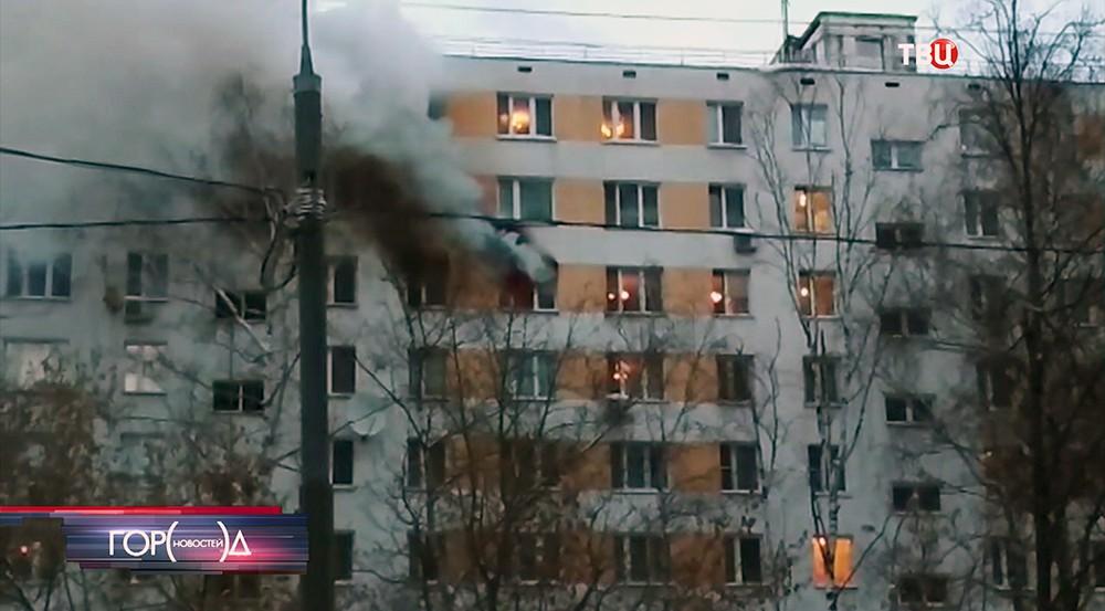 Пожар жилого дома