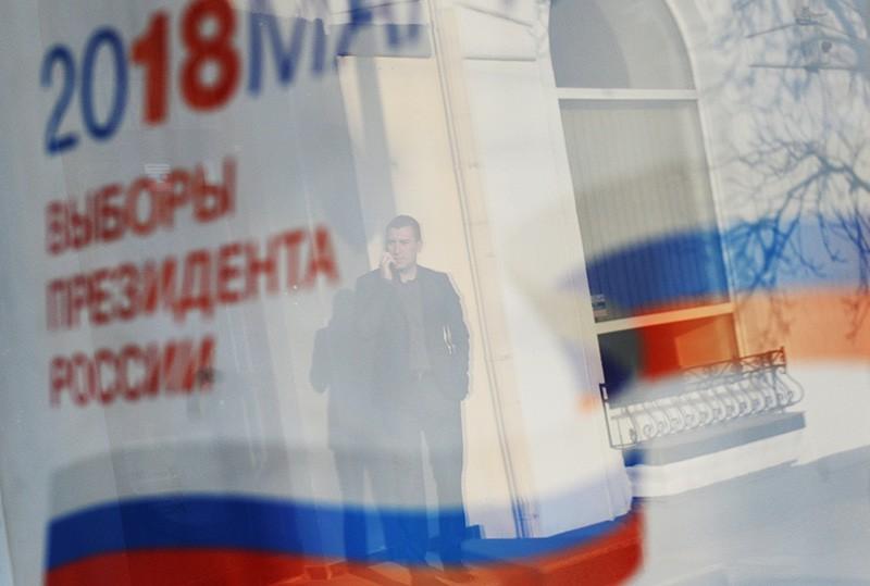 Баннер с информацией о выборах президента России