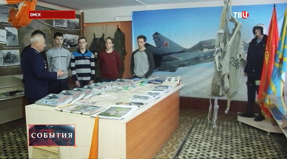 Курсы юных пилотов