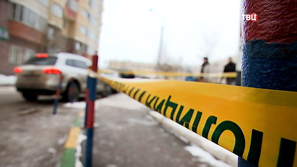 Полицейское оцепление на месте происшествия