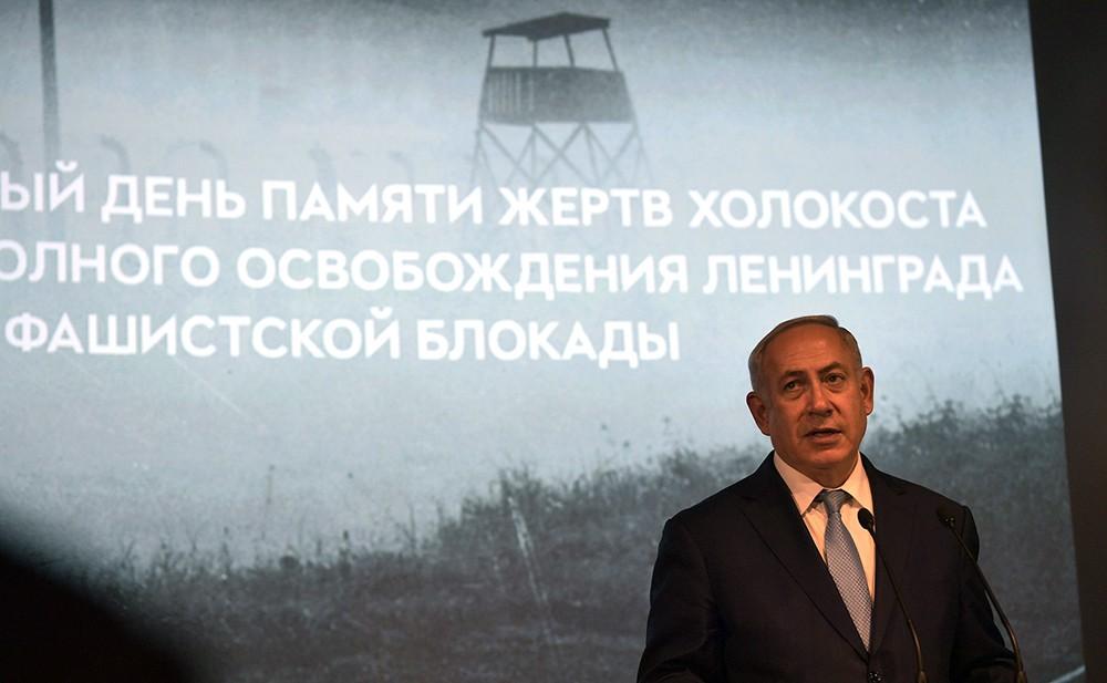 Премьер-министр Израиля Биньямин Нетаньяху на мероприятии, посвященном Международному дню памяти жертв Холокоста