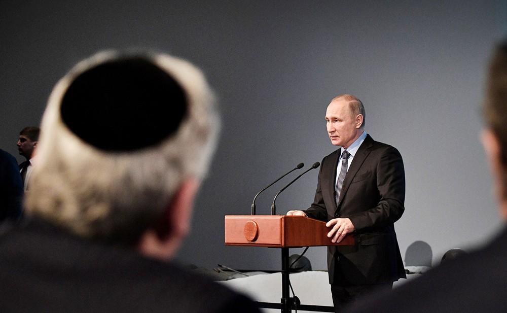 Президент России Владимир на мероприятии посвящённом Международному дню памяти жертв Холокоста