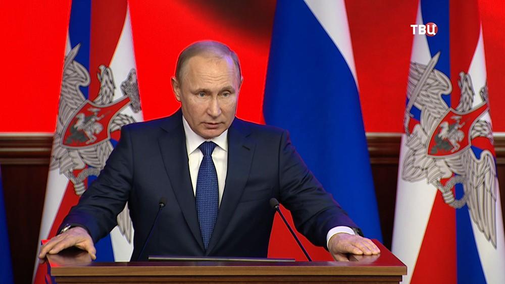 Владимир Путин в Минобороны России