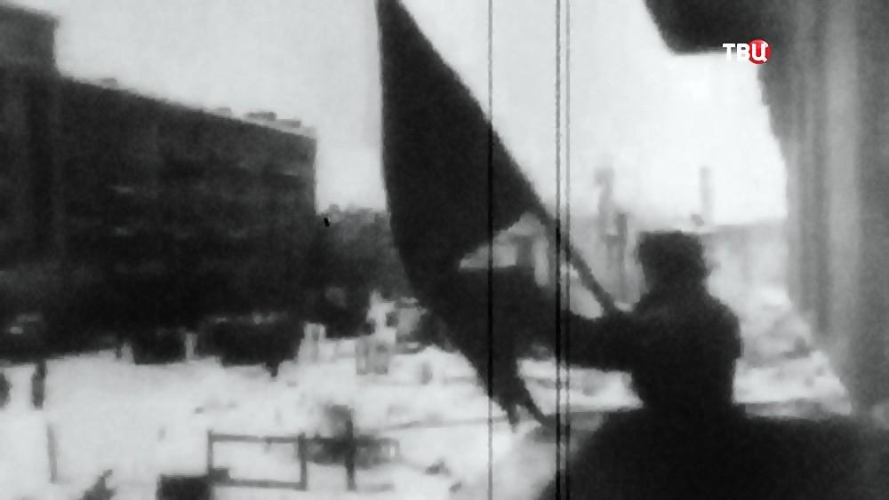 Видеохронника Второй мировой войны. Победа в Сталинградской битве