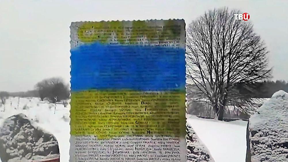 Вандалы осквернили польское кладбище на Украине
