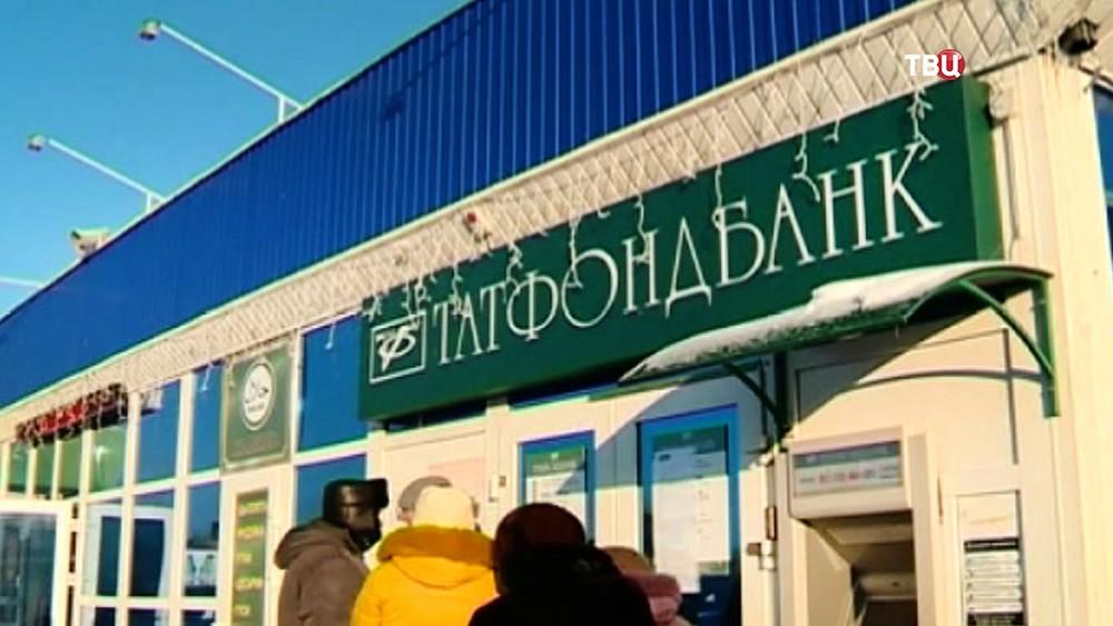 """Вкладчики возле отделения """"Татфондбанка"""""""