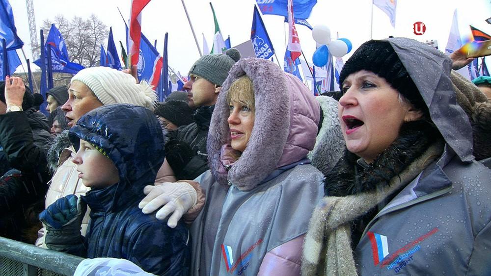 """Митинг-концерты """"Россия в моем сердце!"""""""