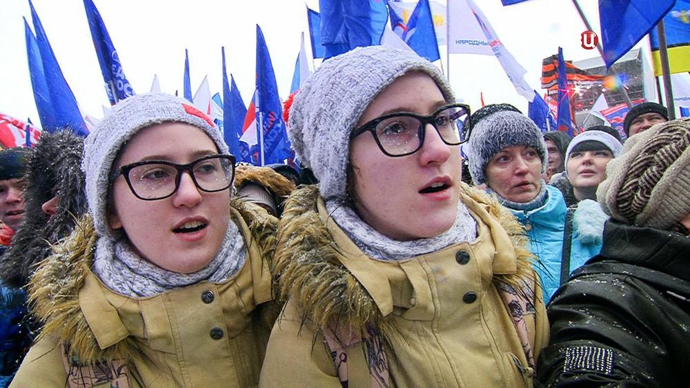 Митинг на Васильевском спуске