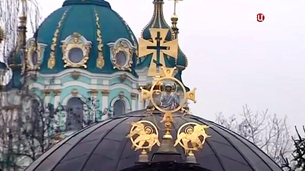 Храм Украинской православной церкви Московского патриархата, расположенный возле Десятинной церкви в центре Киева