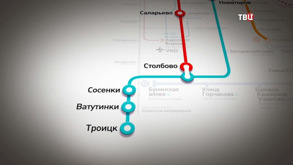 Проект новой ветки метро до Троицка