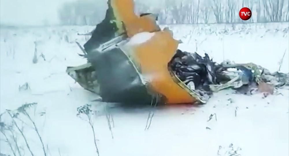 Обломок самолета Ан-148