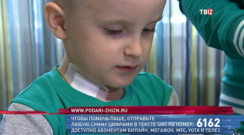 Паша Петренко