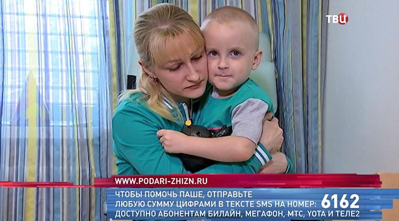 Паша Петренко и его мама