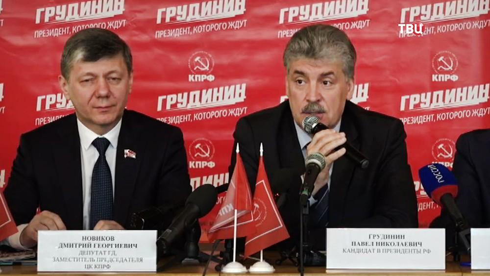 Павел Грудинин на пресс-конференции