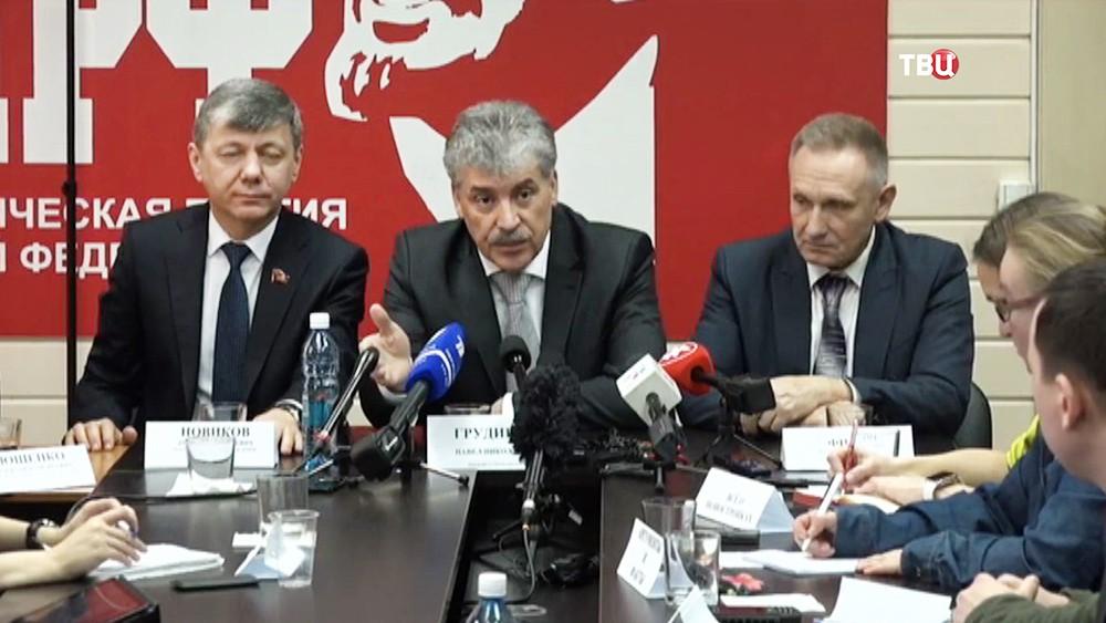 Кандидат от КПРФ Павел Грудинин на пресс-конференции