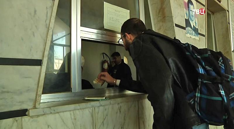 Покупка билета на поезд в Сирии