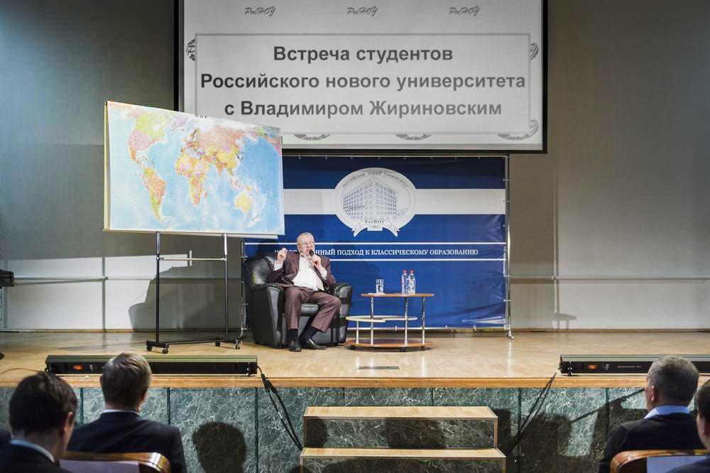 Лидер партии ЛДПР Владимир Жириновский на встрече со студентами РосНОУ