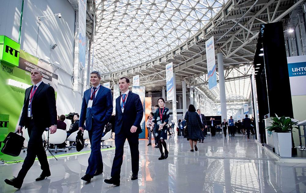 Российский инвестиционный форум