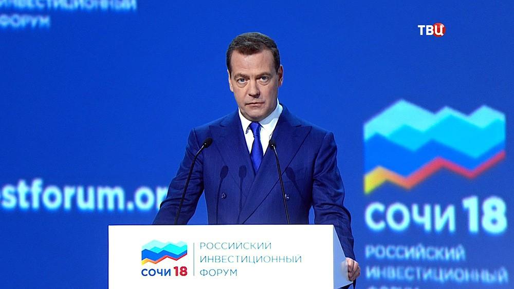 Дмитрий Медведев на Российском инвестиционном форуме