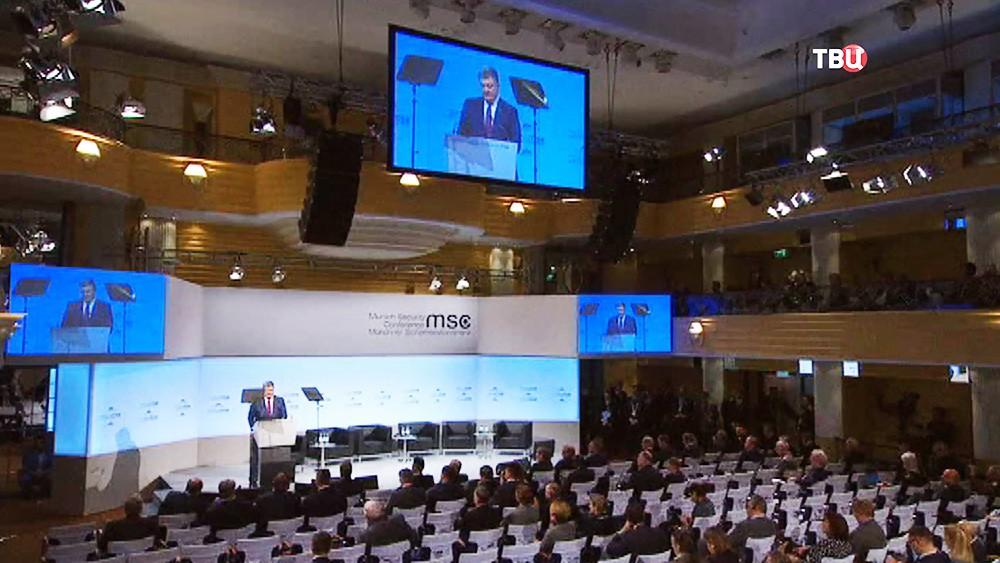 Пётр Порошенко на международной конференции по безопасности в Мюнхене