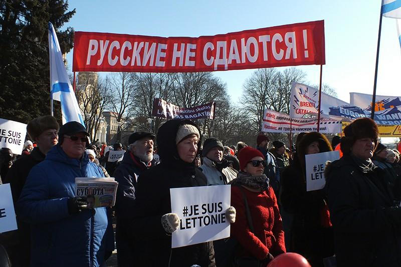 Митинг в поддержку русского языка в Риге, Латвия