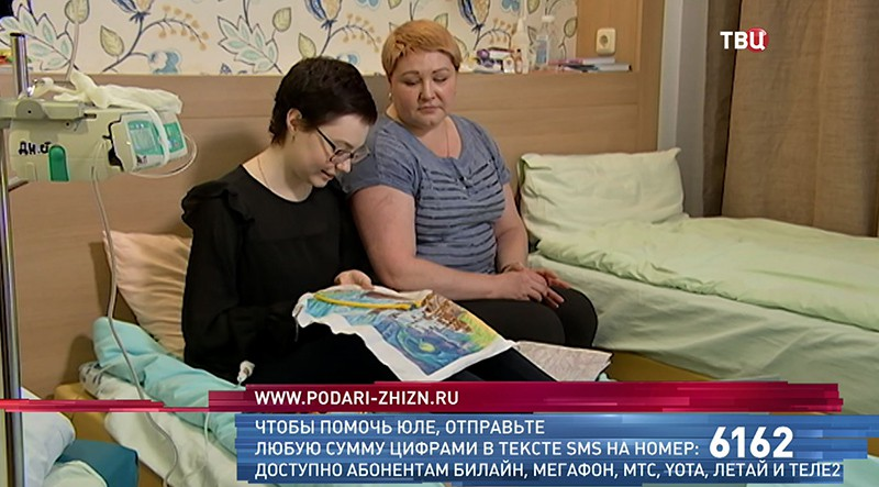 Юля Емельянова и ее мама