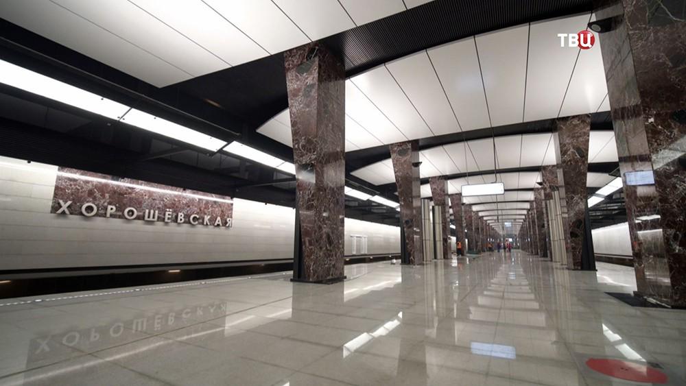 """Станция метро """"Хорошёвская"""""""