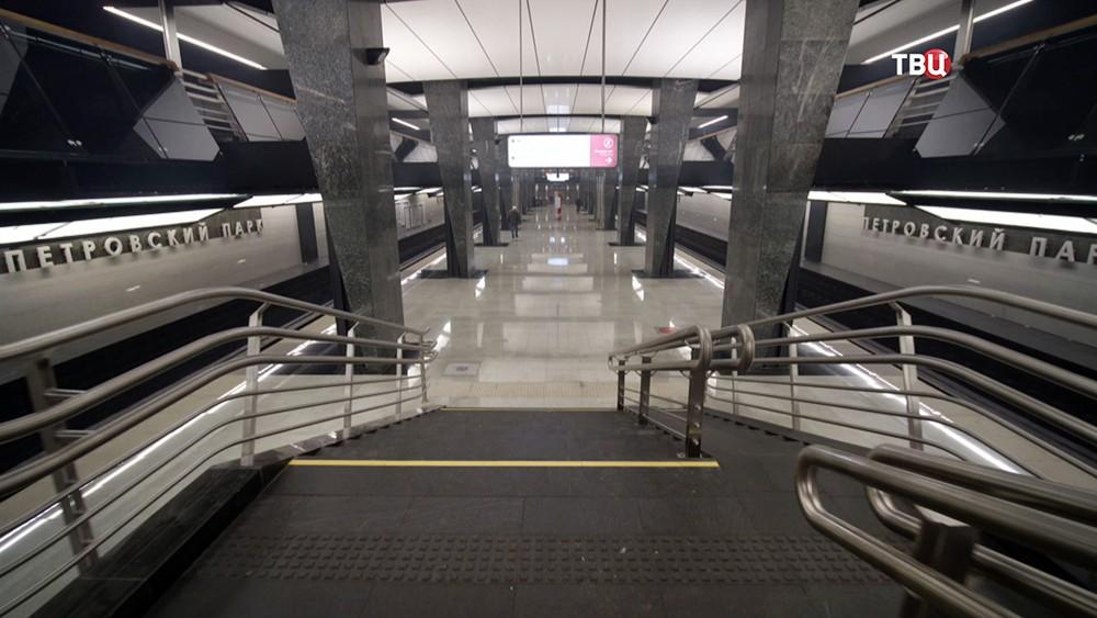 """Станция метро """"Петровский парк"""""""