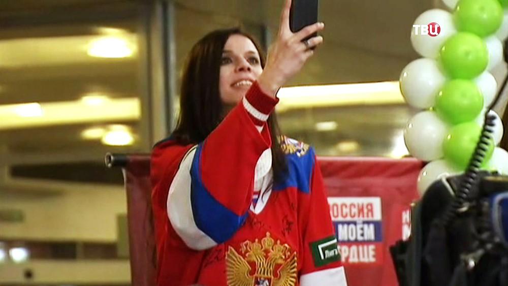 Встреча российских олимпийцев